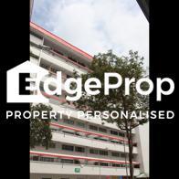 245 Tampines Street 21 - Edgeprop Singapore