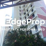 104 Henderson Crescent - Edgeprop Singapore