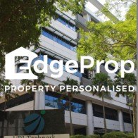 UBI TECHPARK - Edgeprop Singapore