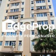 SUNFLOWER REGENCY - Edgeprop Singapore