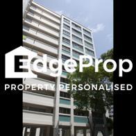 137 Simei Street 1 - Edgeprop Singapore