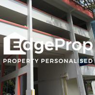 150 Silat Avenue - Edgeprop Singapore