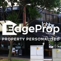 CHUN TIN COURT - Edgeprop Singapore
