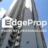 27 Ghim Moh Link - Edgeprop Singapore