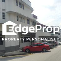 64 Tiong Poh Road - Edgeprop Singapore