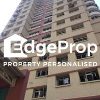 12 Jalan Bukit Merah - Edgeprop Singapore