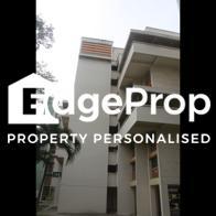 166 Tampines Street 12 - Edgeprop Singapore