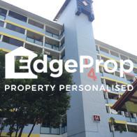 14 Taman Ho Swee - Edgeprop Singapore