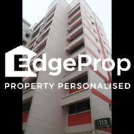 113 Tampines Street 11 - Edgeprop Singapore