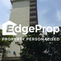 115 Jalan Bukit Merah - Edgeprop Singapore