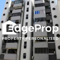 BAODE BUILDING - Edgeprop Singapore