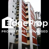 208 Jurong East Street 21 - Edgeprop Singapore