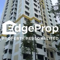 2C Boon Tiong Road - Edgeprop Singapore