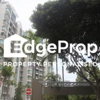 TANAMERA CREST - Edgeprop Singapore