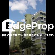 280 Tampines Street 22 - Edgeprop Singapore