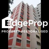 106 Tampines Street 11 - Edgeprop Singapore