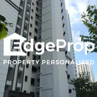 8 Cantonment Close - Edgeprop Singapore
