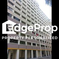 250 Kim Keat Link - Edgeprop Singapore