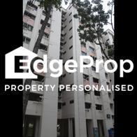 108 Tampines Street 11 - Edgeprop Singapore