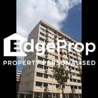 102 Simei Street 1 - Edgeprop Singapore