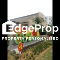 888 Woodlands Drive 50 - Edgeprop Singapore