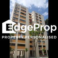 117 Simei Street 1 - Edgeprop Singapore