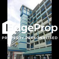 114 Lorong 1 Toa Payoh - Edgeprop Singapore
