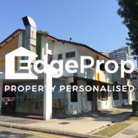 127 Bukit Merah Lane 1 - Edgeprop Singapore