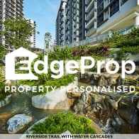 RIVERBANK @ FERNVALE - Edgeprop Singapore