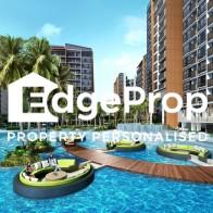 COCO PALMS - Edgeprop Singapore