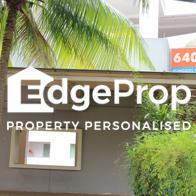 640B Punggol Drive - Edgeprop Singapore