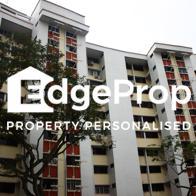 204 Jurong East Street 21 - Edgeprop Singapore