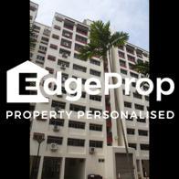244 Simei Street 5 - Edgeprop Singapore