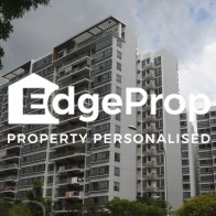 WATERFRONT KEY - Edgeprop Singapore