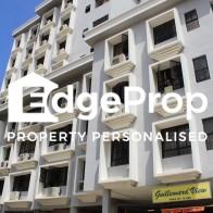 GUILLEMARD VIEW - Edgeprop Singapore