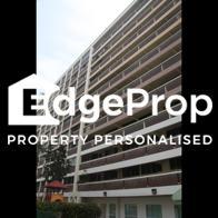 233 Simei Street 4 - Edgeprop Singapore