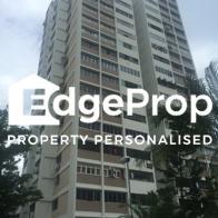 73 Telok Blangah Heights - Edgeprop Singapore