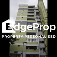 272 Tampines Street 22 - Edgeprop Singapore