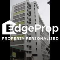 125 Tampines Street 11 - Edgeprop Singapore
