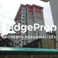 146 Jalan Bukit Merah - Edgeprop Singapore