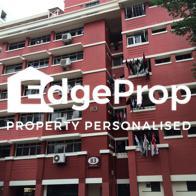 83 Redhill Lane - Edgeprop Singapore