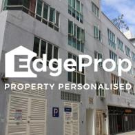 THE ARIZON - Edgeprop Singapore