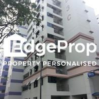 683C Woodlands Drive 62 - Edgeprop Singapore