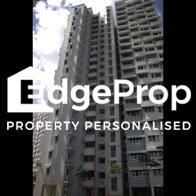 988A Buangkok Green - Edgeprop Singapore