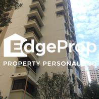 25A Jalan Membina - Edgeprop Singapore