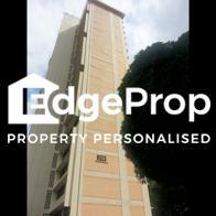 219 Lorong 8 Toa Payoh - Edgeprop Singapore