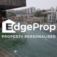 KILLINEY 118 - Edgeprop Singapore