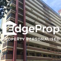 117 Jalan Bukit Merah - Edgeprop Singapore