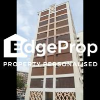 231 Simei Street 4 - Edgeprop Singapore
