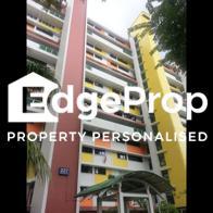 227 Lorong 8 Toa Payoh - Edgeprop Singapore